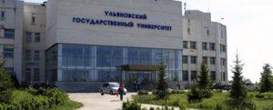 Логотип компании УЛГУ