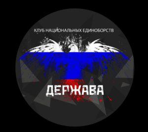 Логотип компании Клуб Держава