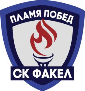 Логотип компании СК Факел