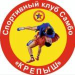 Логотип компании СК Крепыш