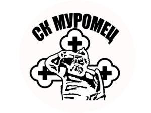 Логотип компании СК Муромец