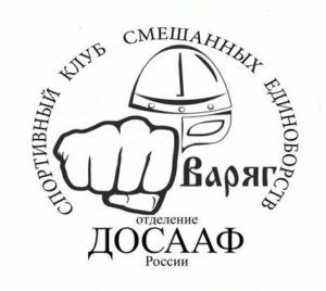 Логотип компании Отделение ДОСААФ Спортивно-патриотический клуб «Варяг»